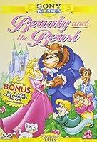 Beauty & the Beast [DVD] [Import]