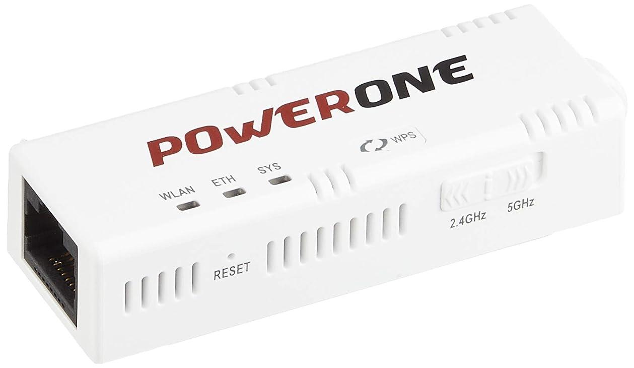 POWERONE Wi-Fi トラベルルーター USB給電型無線LANルーター 11ac対応 接続速度最大433Mbps