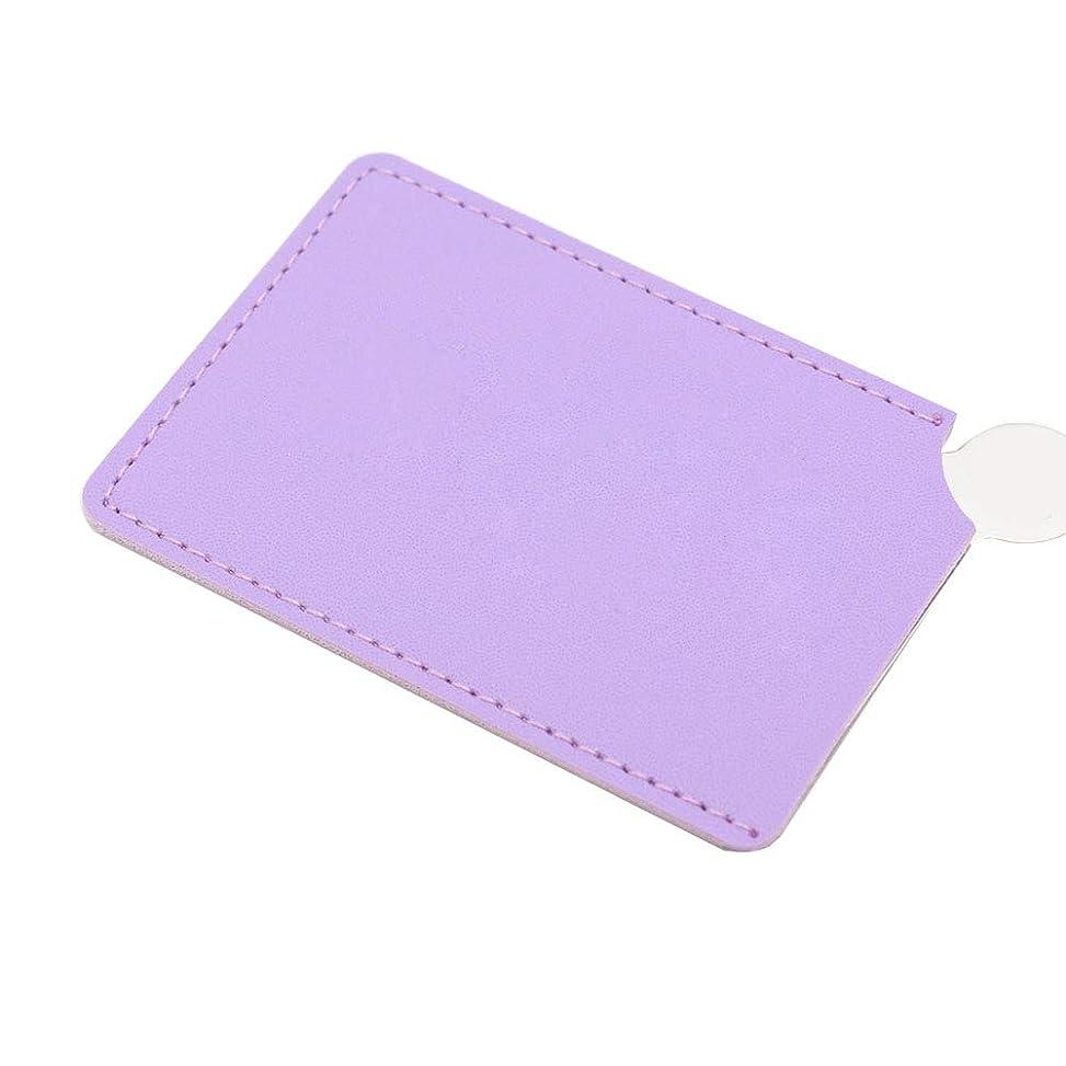 ブレンド怪しいシードhamulekfae-化粧品綺麗割れない飛散防止ステンレススチールソリッドカラー化粧品化粧鏡 - パープル