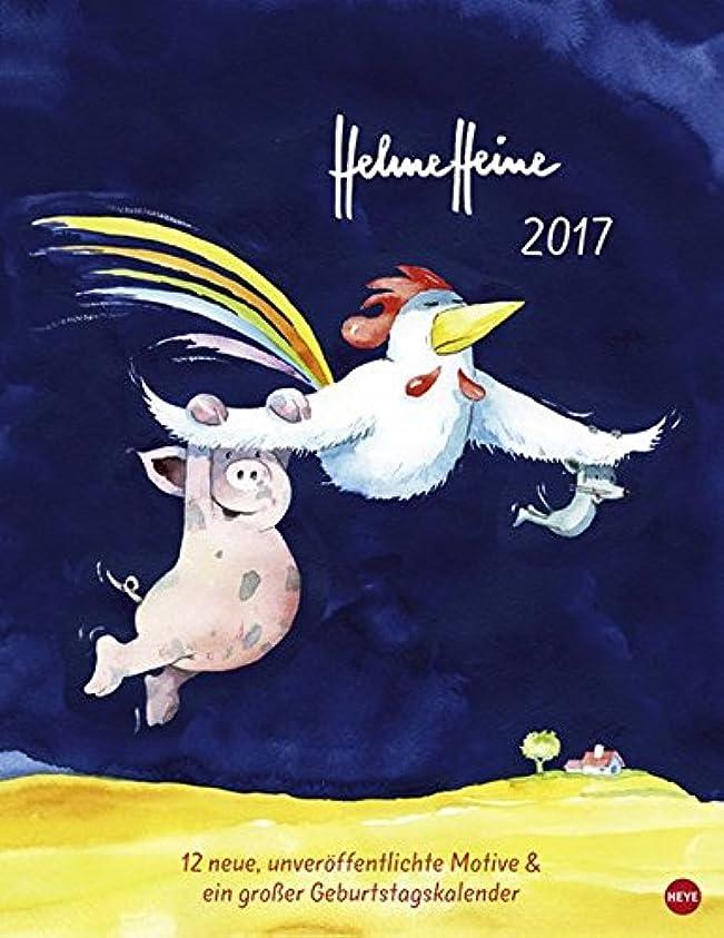 地獄思い出させる故意にHelme Heine Edition - Kalender 2017