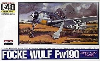 マイクロエース 1/48 日本機・外国機 No.14 フォッケウルフFw190A