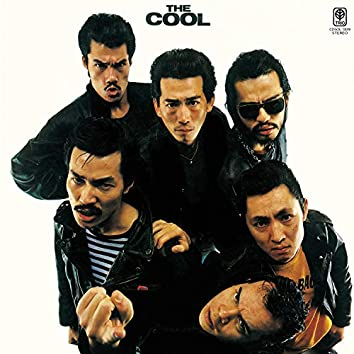 The Cool [2019 Remaster]