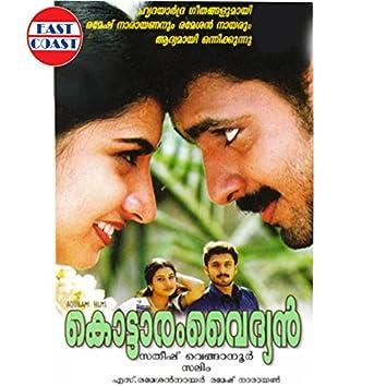 Kottaram Vaidyan (Original Motion Picture Soundtrack)