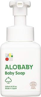 ALOBABY アロベビー ベビーソープ 250ml