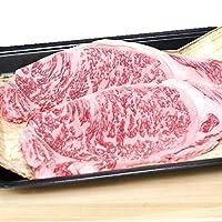 松阪牛 (松阪牛黄金のサーロインステーキ200g×2枚)【松阪牛 お歳暮 は 三重松良】