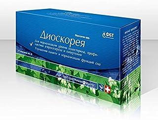 Wild Yam Dioscorea Root Tea Organic 100% Natural - 25 tea bags x 2 g by SHSH trade group