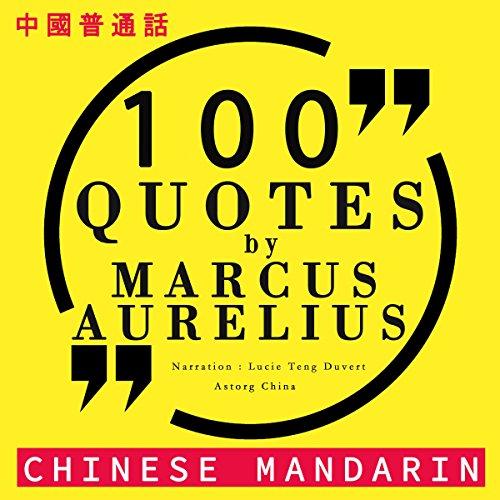 100 Quotes by Marcus Aurelius in Chinese Mandarin cover art