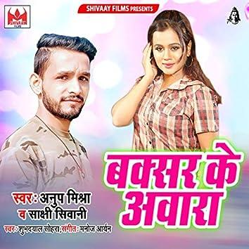 Buxar Ke Aawara - Single