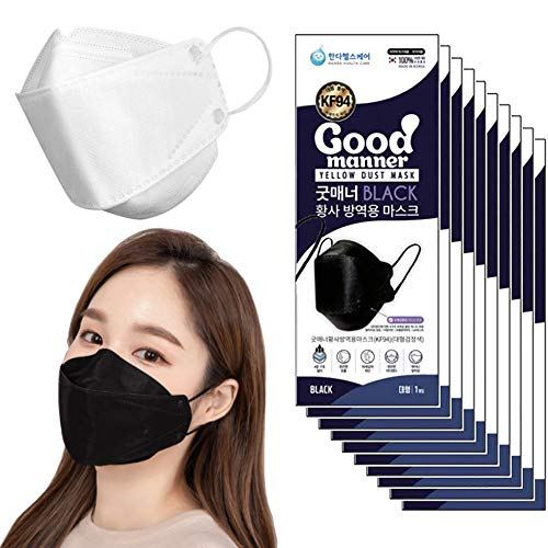 REUZBL KF94 Face Mask Protective Covering Black Made in Korea, Easy to Breathe Comfortable Stylish Design with Anti-Fog Nose Clip (White, 10-Pack)