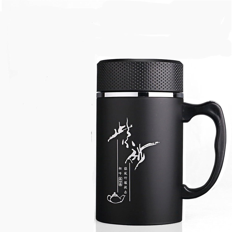 Qwert Tasse de thé,Tasse de Sable pourpré Bouteille d'Eau portable Couvercle Coupe de Bureau Masculin Coupe de l'Entreprise-B