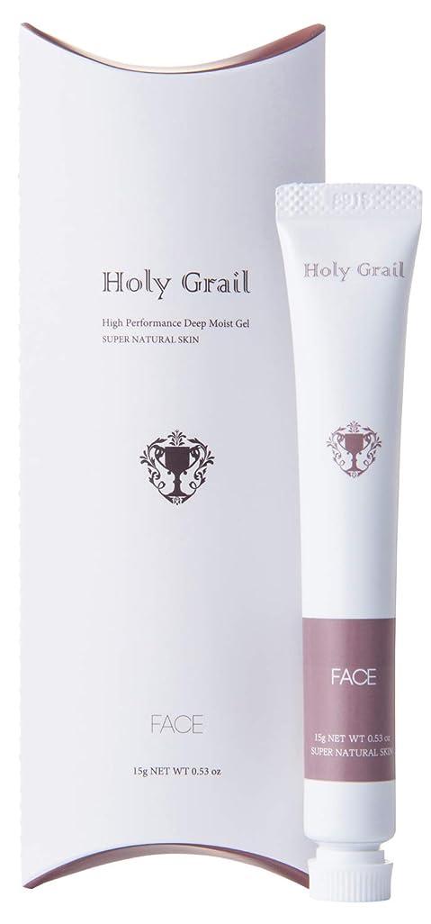 節約する呼吸へこみホーリーグレール ハイパフォーマンス ディープモイストジェル オールインワン 保湿美容液 敏感肌用 セラミド 女性 男性 兼用 (15g(新バージョン))