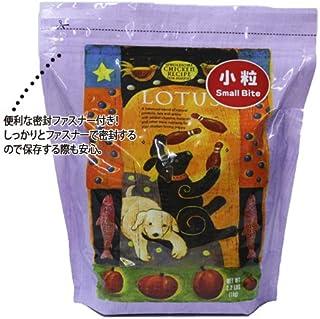 ロータス 幼犬用 パピーチキンレシピ 小粒 1kg ドッグフード