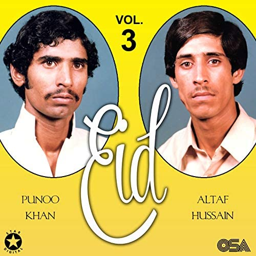 Punoo Khan & Altaf Hussain