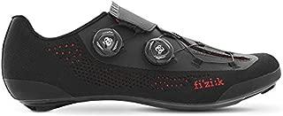 Fizik Infinito R1 Knit Shoes & Mini-tool Bundle
