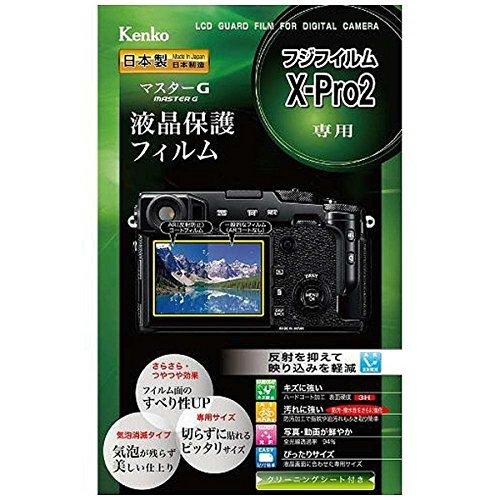 ケンコー マスターG液晶保護フィルム (フジX-Pro2用)KLPFXPRO2