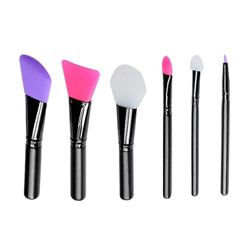 セクションアナロジー稚魚Makeup brushes カラーメイクアップ6シリコーン混合マスクブラシ suits (Color : Black)
