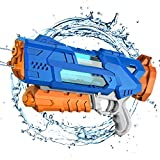 Balnore Water Gun, Biggest Transparent Fast Fill Water Blaster 3 Nozzles for Kids High Capacity 1000CC Squirt Gun 30ft Summer Pool Toys for Kid&Adult