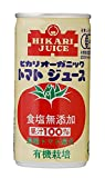 ヒカリ オーガニックトマトジュース 食塩無添加 190g
