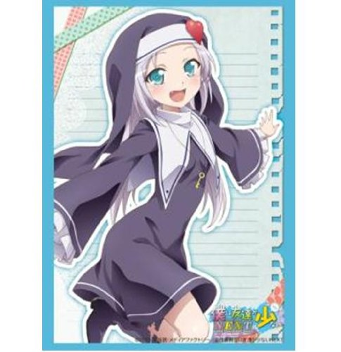 Bushiroad Sleeve Collection High Grade Vol.496 - Boku wa Tomodachi ga Sukunai Next [Maria Takayama]
