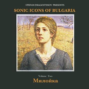 Miloyka Sonic Icons Of Bulgaria, vol2