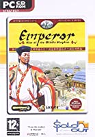 Emperor: Rise of the middle Kingdom (輸入版)