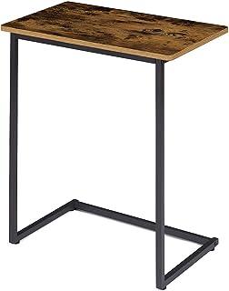 21CM Brown C Side Table Bedside Tables Leaf Pattern Iron Side Table Coffee Table End Table Side Table Bedroom Small Porch Table Laptop Side Table 54 30.5
