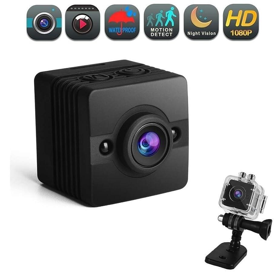 コンテンポラリー電気パン最小のスパイ隠しカメラ、1080 P HDミニ乳母ビデオカメラレコーダーの秘密の防犯カメラ、ナイトビジョンとモーション検知、家とオフィス