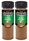 Subji Masala Powder 200g, 100% Pure Kitchen King Spices, No Preservatives, Combo of 2 x100 g Packs