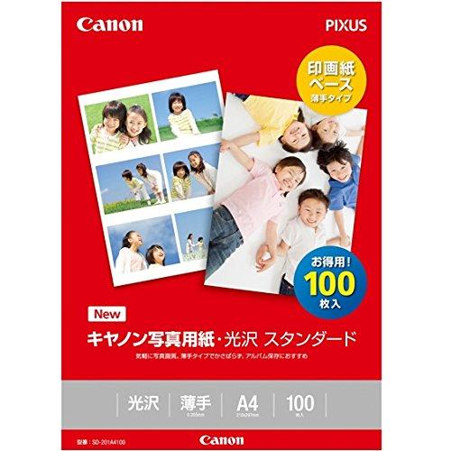 キャノン 写真用紙・光沢 スタンダード A4 100枚 0863C006 [並行輸入品]