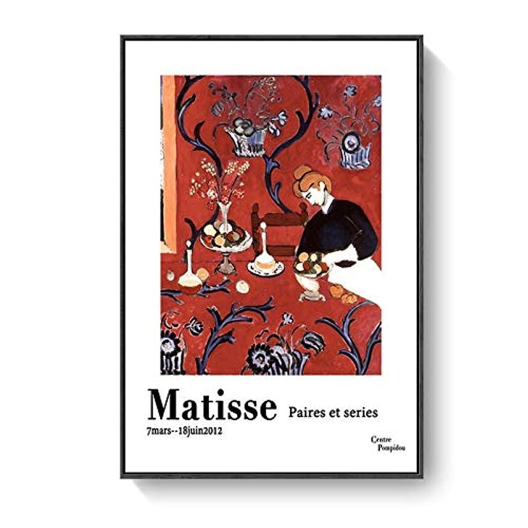 夕食を作るペグ気楽な文字抽象絵画のキャンバスの壁はシンプルでポスターアートベッドルームリビングルームのソファの背景現代のホームデコレーションを印刷絵画 (Color : 【Black frame】G, Size : 40X60cm*1)