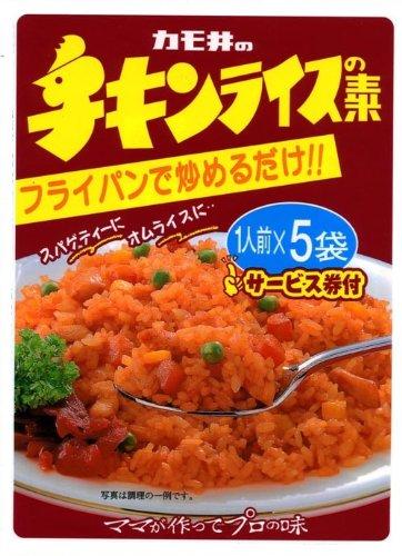 カモ井食品工業 チキンライスの素 5袋入 10個セット