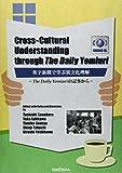 英字新聞で学ぶ異文化理解―CrossーCultural Understand