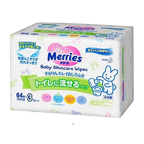 【花王】メリーズ トイレに流せる するりんキレイ おしりふき <詰替え用> (64枚×3) ×5個セット