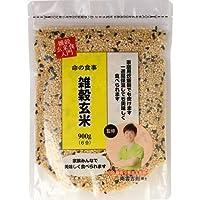 ※命の食事 雑穀玄米 900g