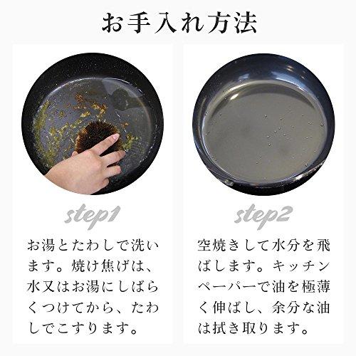 ラバーゼlabase有元葉子鉄両手フライパン30cm日本製燕三条LB-095