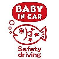 imoninn BABY in car ステッカー 【シンプル版】 No.51 サカナさん (赤色)