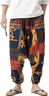 Trousers Unisex Harem Pants in Many Individual Colors - Men's Harem Pants Baggy Bloomers Yoga Dance Beach Pants Large Size...