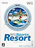 「Wii Sports Resort」の画像
