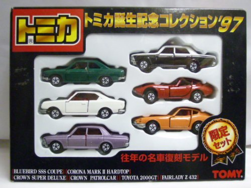 Great car reproduction model limited set of '97 former Tomica birth anniversary collection (japan import)