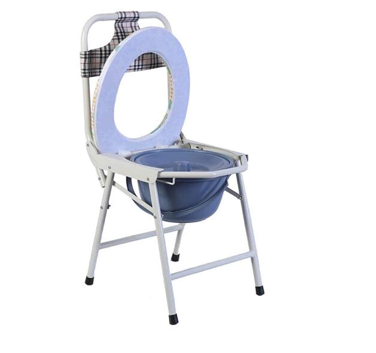 なめらか二年生高齢者トイレ折りたたみ式鋼管妊婦身体障害者用トイレチェア