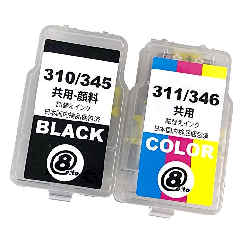 BC-310 / BC-345 共通(BK/顔料ブラック) + BC-311 / BC-346 共通(CL/3色カラー) 【合計2本セット】 最新 互換 《詰め替えインク》 (大容量・1年間保証) 310 311 345 346 BC-310XL BC-311XL BC-345XL BC-346XL インク 補充用 純正カートリッジ対応 Canon キャノン (対応機種: PIXUS MP493 / MP490 / MP480 / MP280 / MP270 / MX420 / MX350 / iP2700 / TS3130S / TS3130 / TS203 / TR4530 )【STAR JET製】