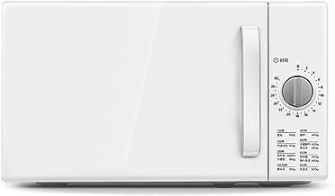 SCKMBJ Compacta configuración de energía, Plato Giratorio Desmontable, Cumple Pequeño encimera microondas, Blanca