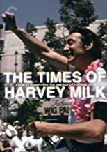 harvey milk dvd