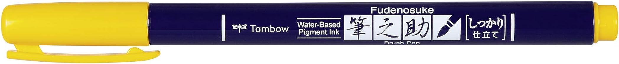 Tombow WS-BH03 Fudenosuke Brush Pen - Yellow