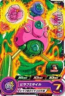 Super Dragon Ball Heroes Part 8 / SH 8 - 13 Pilaf Machine C