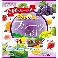 【20個セット】 ユーワ おいしいフルーツ青汁1日分の鉄&葉酸(3g*20包)×20個セット
