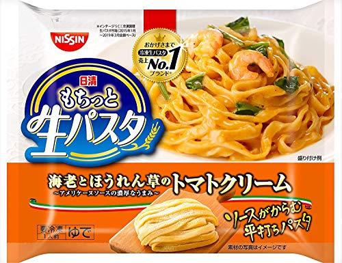 日清 もちっと生パスタ 海老とほうれん草のトマトクリーム 4袋セット