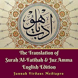 The Translation of Surah Al-Fatihah & Juz Amma English Edition cover art