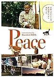 Peace [DVD] image