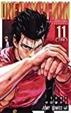 ワンパンマン 11 (ジャンプコミックス)